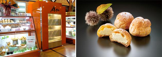 あんずの丘のおやつ工房「杏」で一番人気の栗のシュークリーム